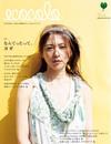 Top_hyoshi_4